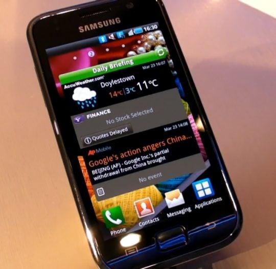 Samsung Galaxy S 2 640x624 540x526 - Você já conhece o Samsung Galaxy S?