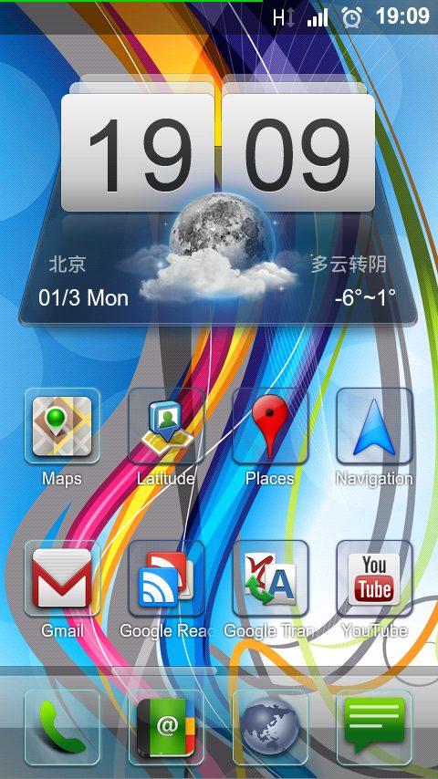 20110103190906 - AndroidMOD: MIUI Rom 5 - Screenshots