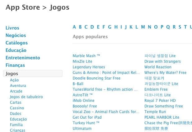 Captura de Tela 2012 04 05 às 17.55.35 - Apple adiciona seção de jogos à loja de aplicativos do Brasil