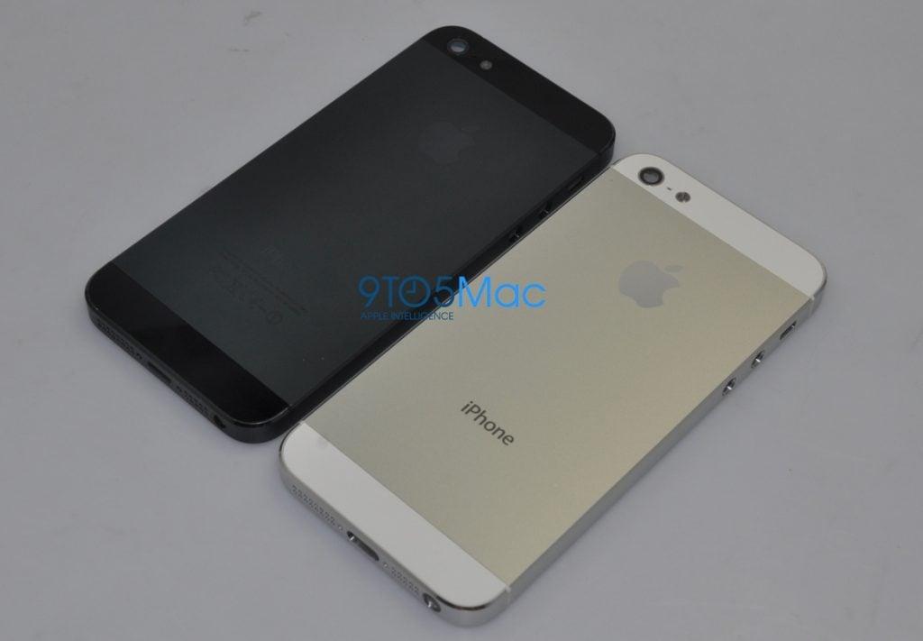 Captura de Tela 2012 05 29 às 15.44.26 - Vazam novas imagens do suposto iPhone 5