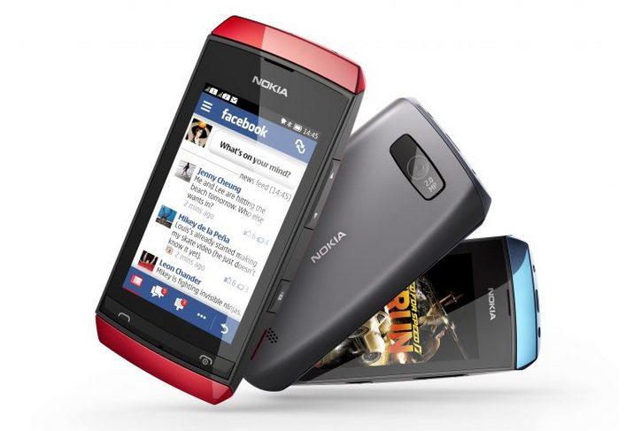 Captura de Tela 2012 08 11 às 13.07.30 - Rumor: Nokia lançando hoje um smartphone Android?