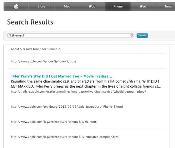 Links confirmam iPhone 5, iPod Touch e iPod Nano