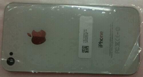 wpid 133619 white 4gen iphone back 2 5002