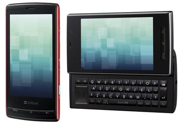 Sharp 003SH - VÍDEO: SHARP 003SH - o primeiro aparelho Android com tela 3D