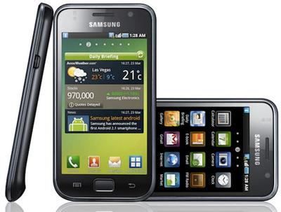 Samsung Galaxy S i9000 gingerbread