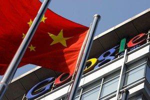 Beijing google china full 600 300x200