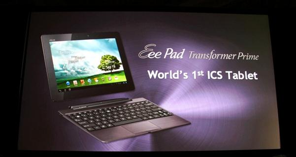 eee pad asus transformer prime ICS ice cream sandwich 4.0.31