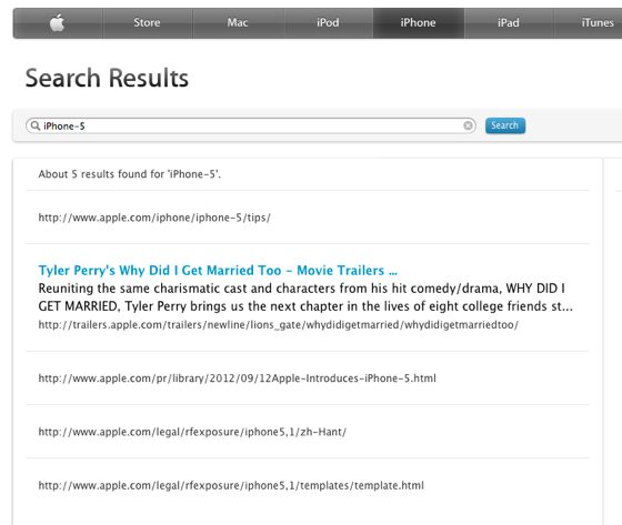 iphone 5 search - Links confirmam iPhone 5, iPod Touch e iPod Nano