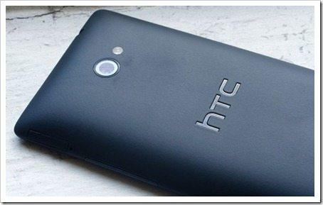 Supostas imagens do HTC M7 vazam na internet 3 - Suposta imagem do HTC M7 vaza na internet