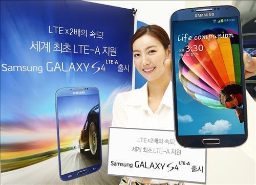 Galaxy s4 4g lte a 1