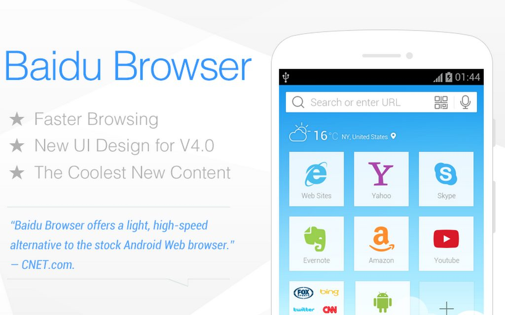 Baidu Browser