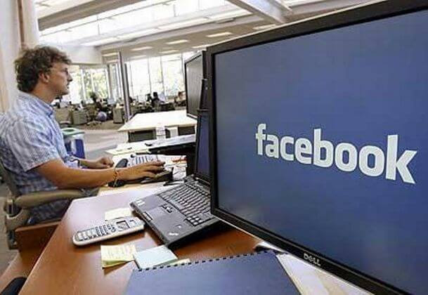 facebook at work 1