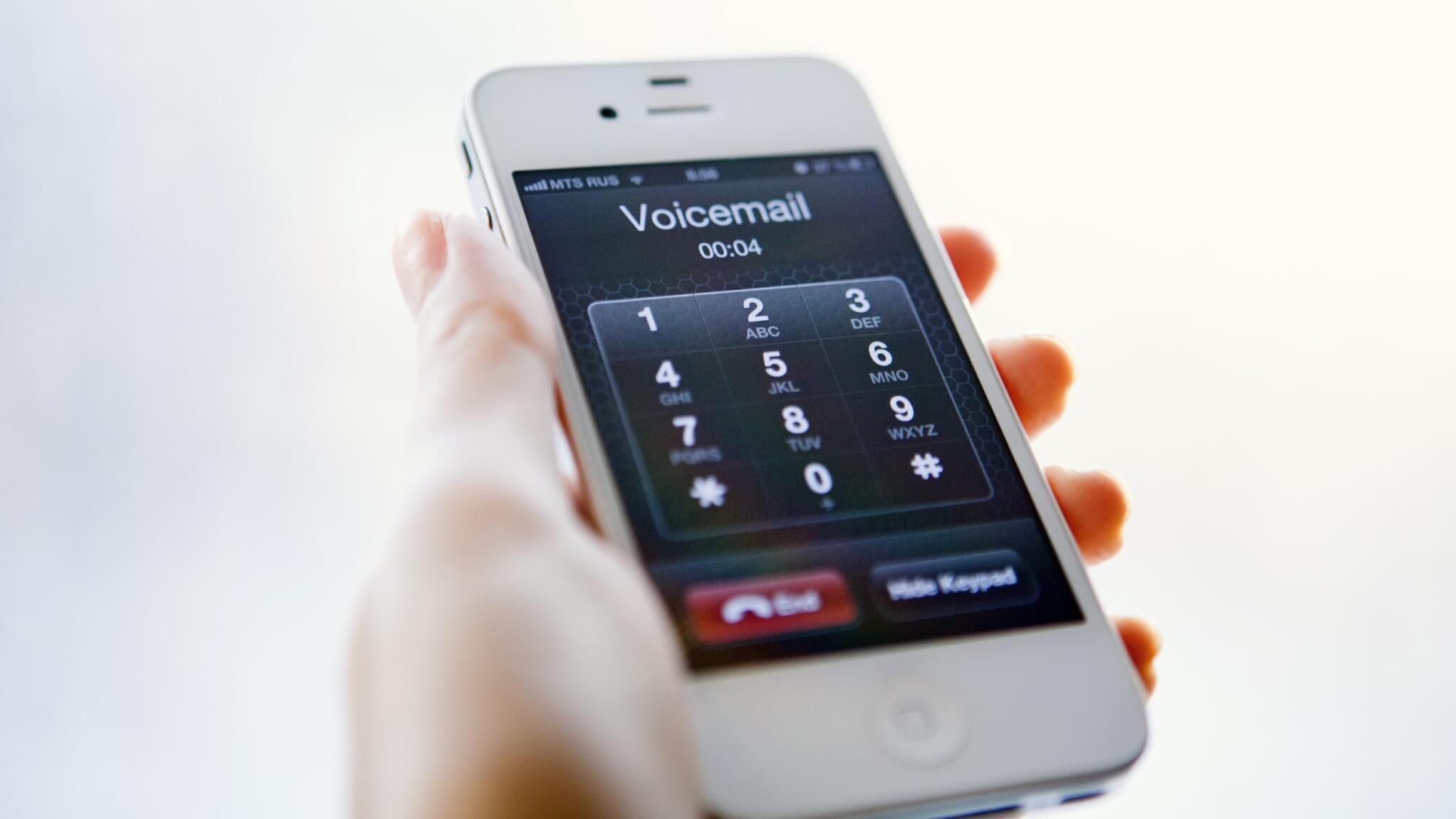 Tutorial: Aposentando o serviço de Mensagens de Voz (a velha secretária eletrônica) na Vivo, Oi Tim e Claro