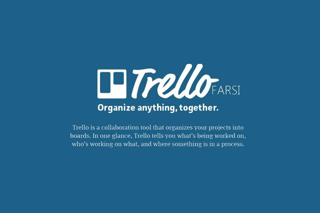 Escritório organizado: Trello lança versão em português