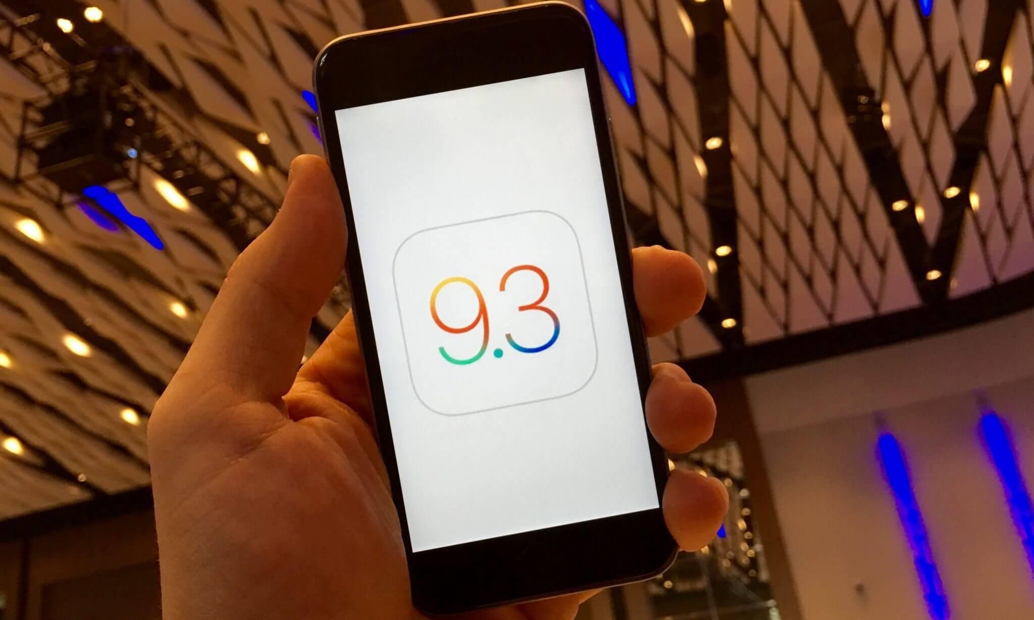 Apple lança quinta versão beta do iOS 9.3 5