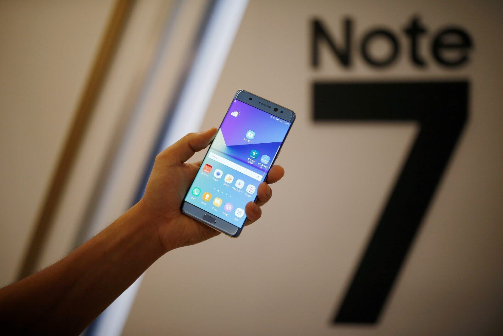 Galaxy note 7 caput