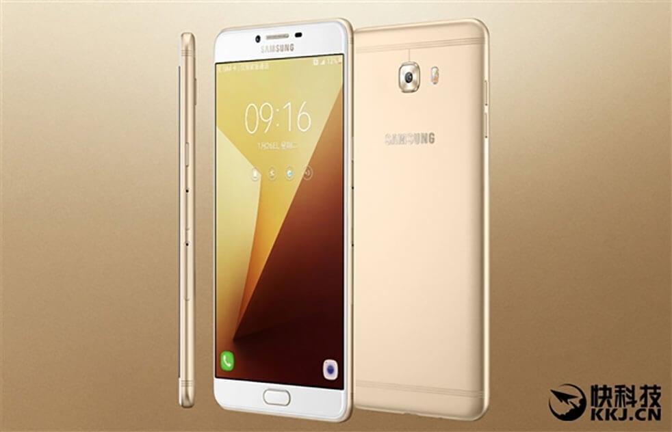 galaxy c9 pro 1 - Samsung anuncia Galaxy C9 Pro, seu primeiro smartphone com 6 GB de memória RAM
