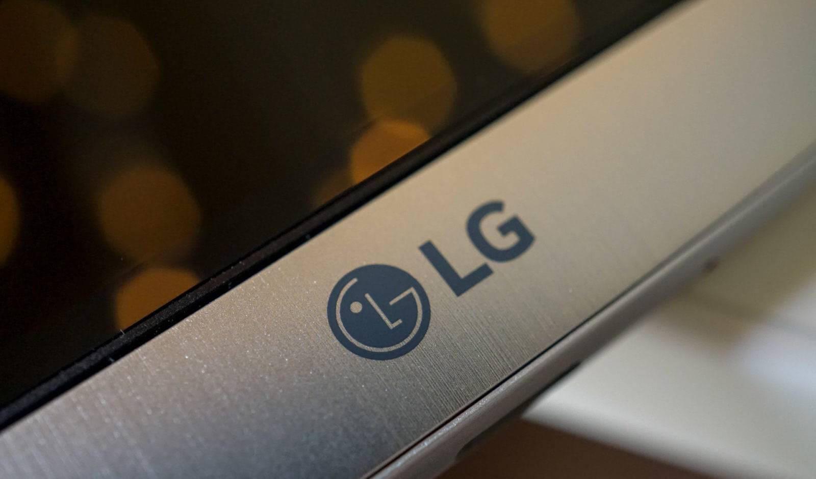 Lg g5 logo am ah 1 1600x1067 2