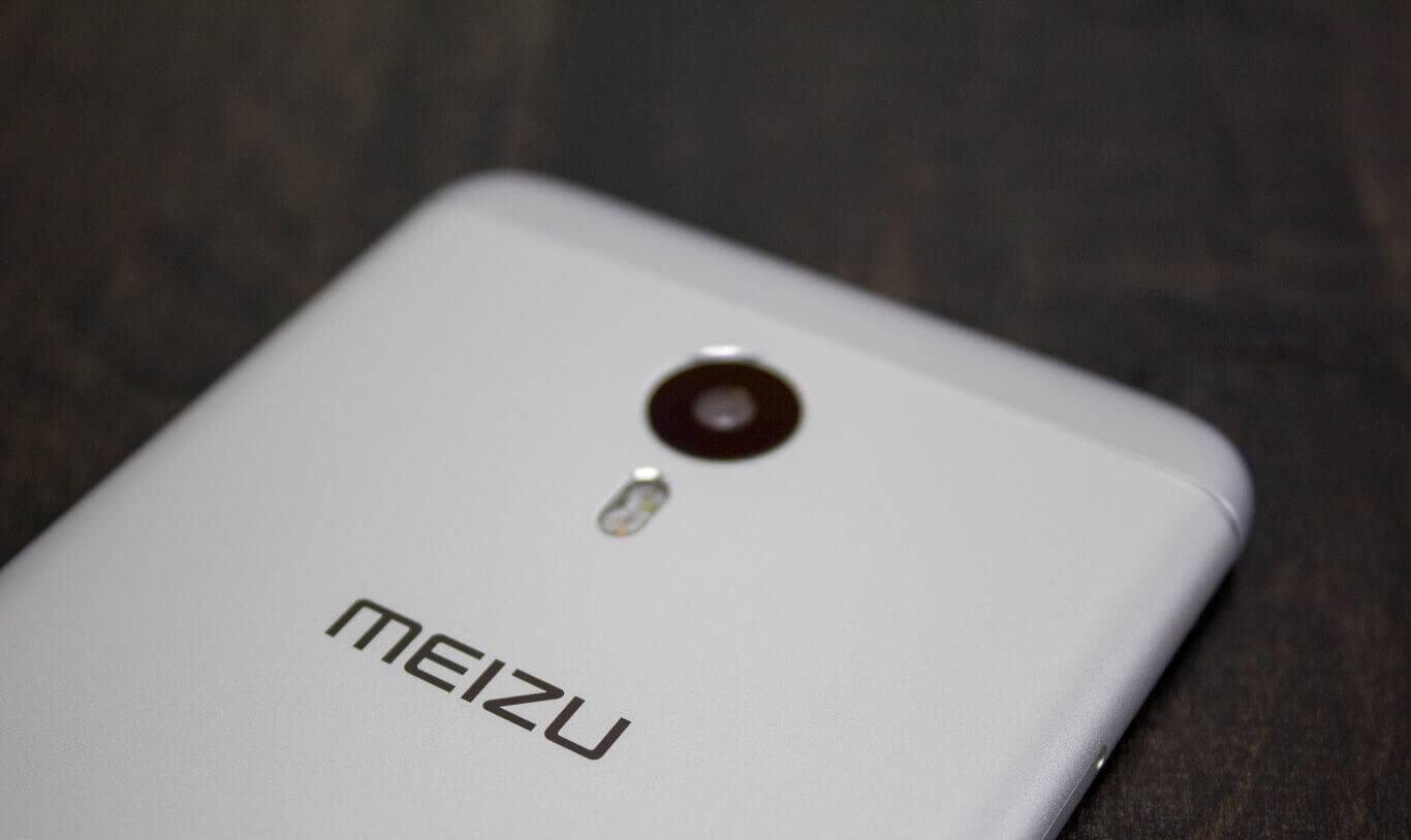 Meizu M3 Note AH NS 21 logo - [Rumor] Meizu PRO 7 será equipado com o chip Helio X30 deca-core