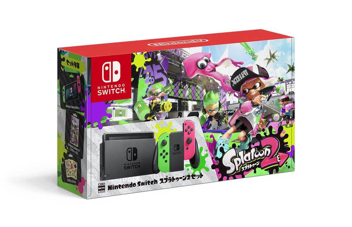 splatoon 2 switch bundle - Splatoonmania?! Nintendo lança caixa do Switch vazia para comprar