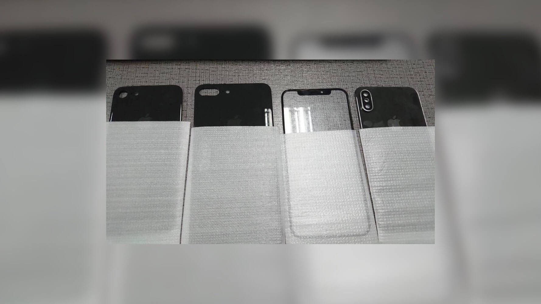 Alleged iphone 8 front rear glass panels1