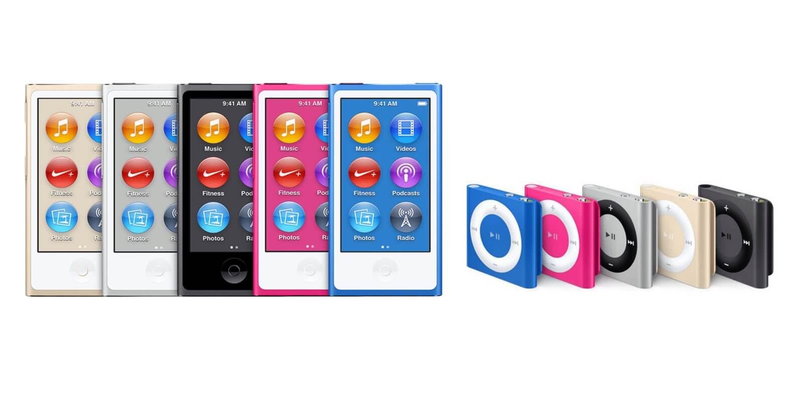 Ipod nano shuffle