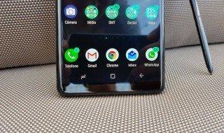 Galaxy Note 8 e S Pen 4 320x190 - Galaxy Note 8 e S Pen (4)