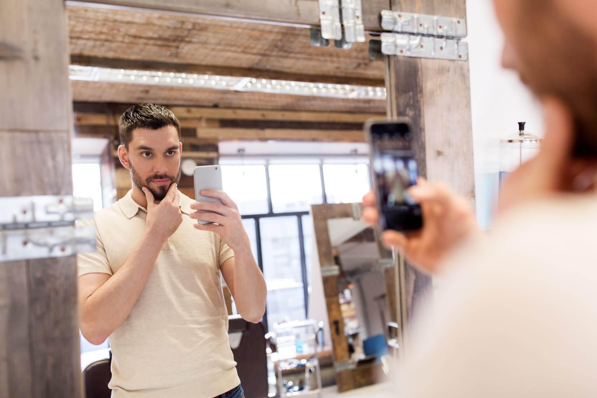 Bonito no espelho e feio na foto? Entenda o por que