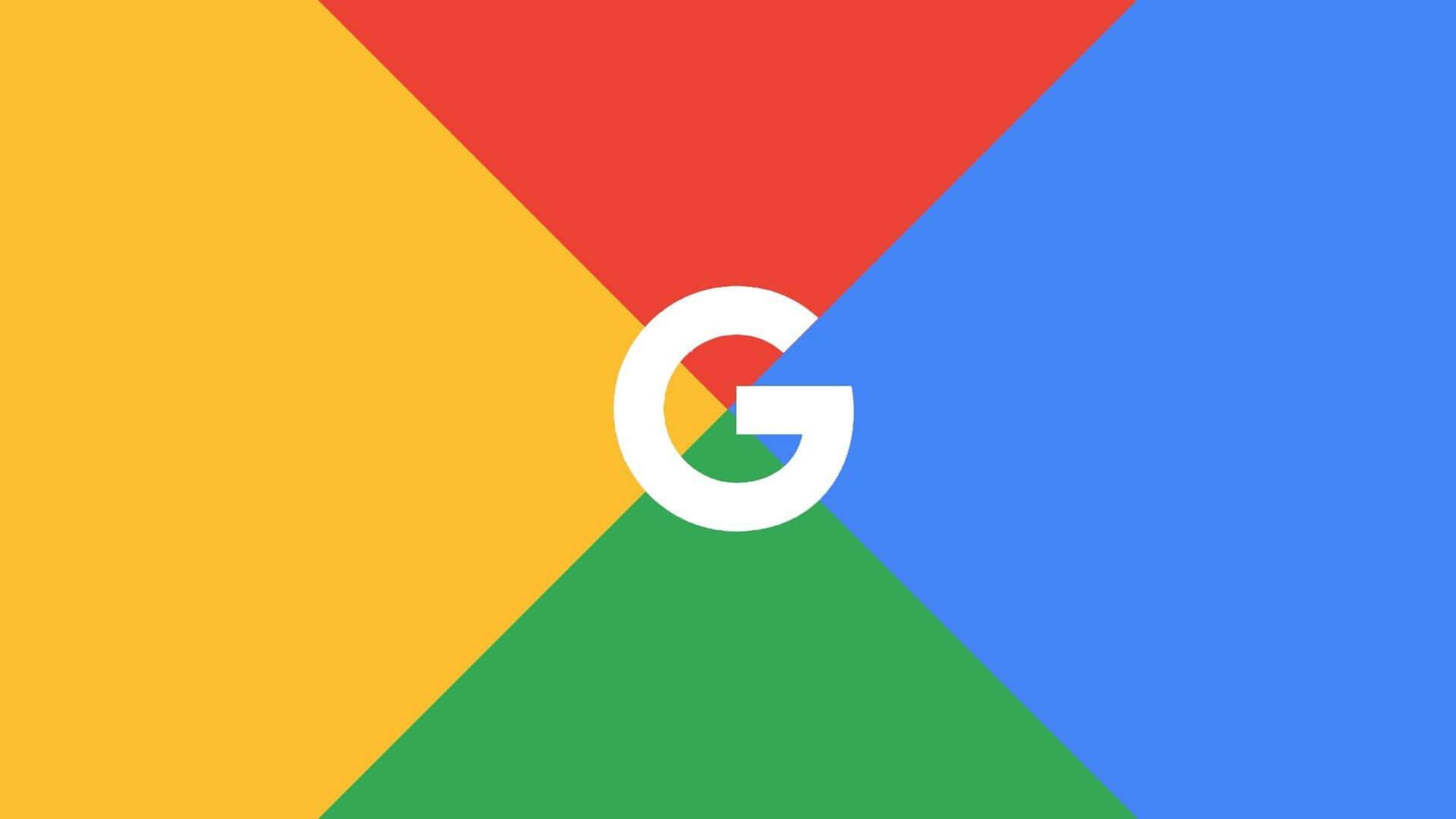 novas mudanças no google até final do ano