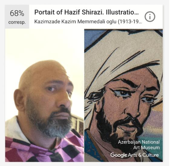 Função Art Selfie do Google Arts and Culture chega ao Brasil