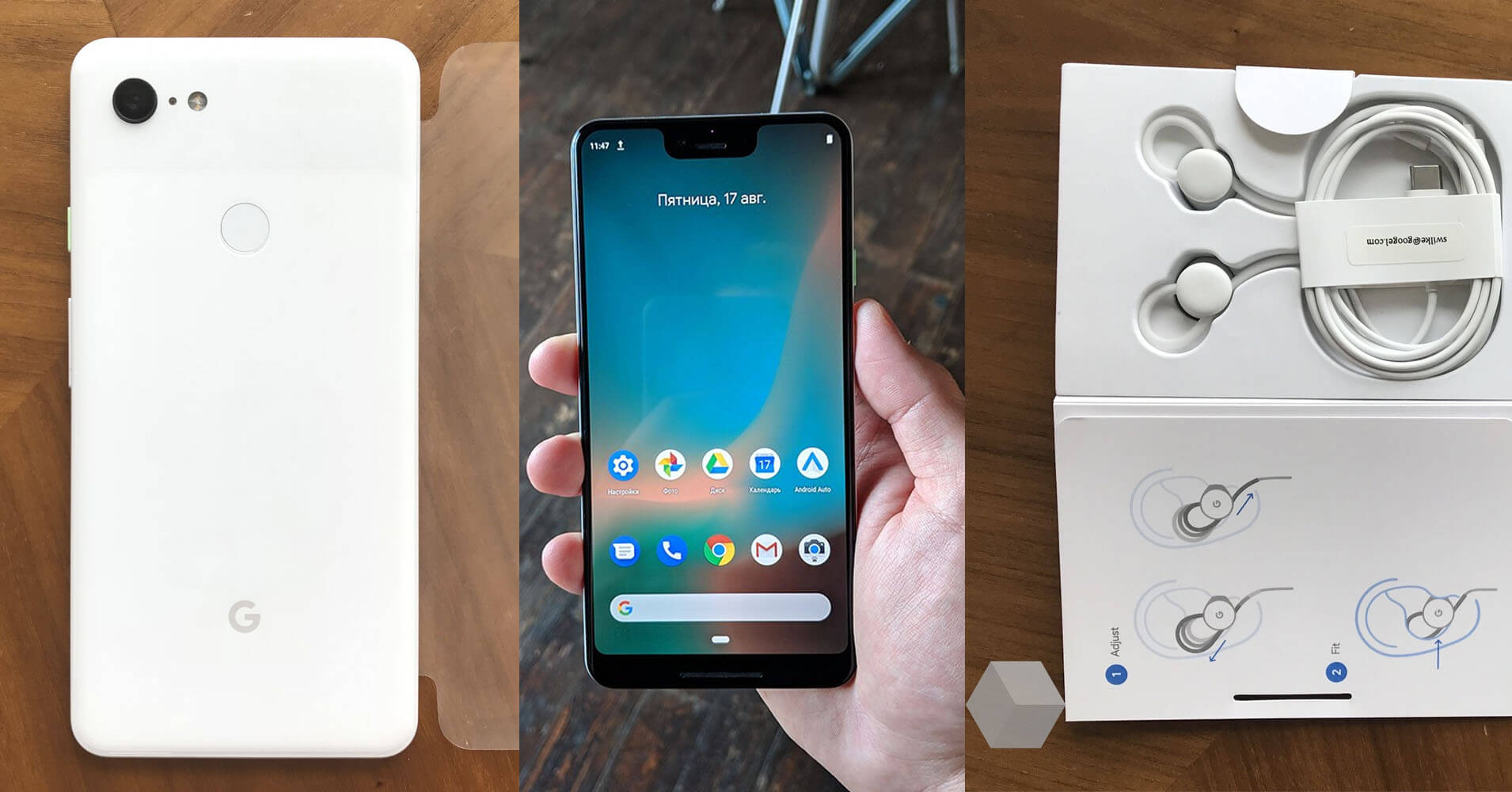 Novo Pixel 3 XL, apresentado durante o evento do Google 2018