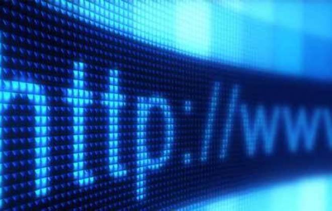 Imagem que ilustra o domínio de internet, permitido pela banda larga