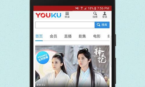 8ª posição: youku