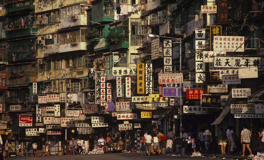 Kowloon: a cidade mais densamente povoada do planeta 4