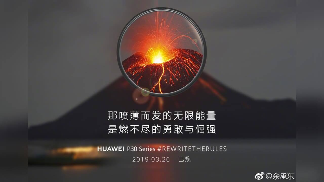 Huawei p30 ad volcano