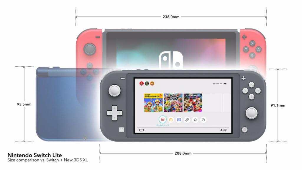 Nintendo switch lite x switch (2017)