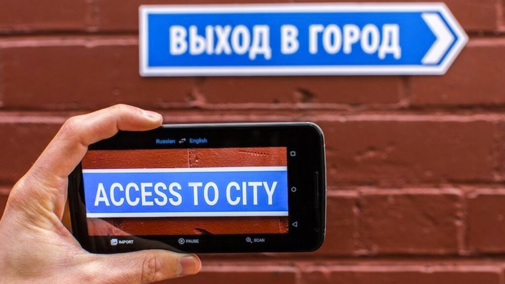 Com o google translate é possível traduzir imagens instantaneamente