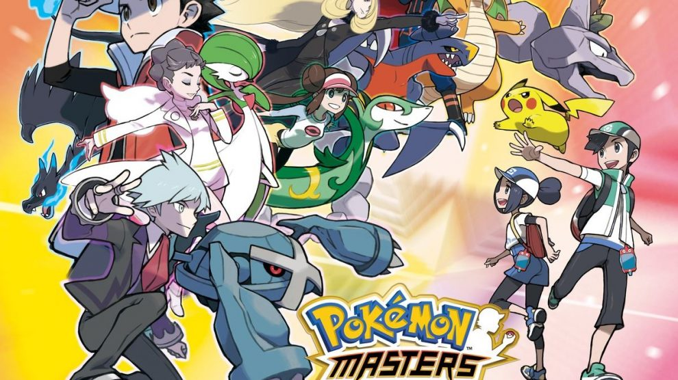 pokemon masters key art 1.0