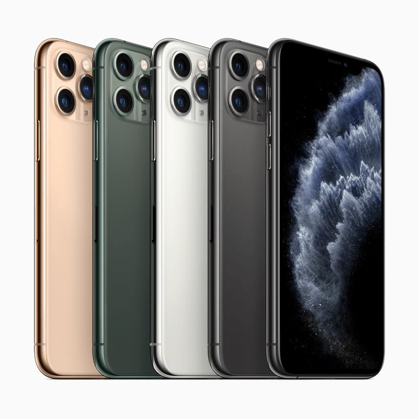 iPhone 11 Pro chega com 3 câmeras traseiras enquanto o modelo iPhone 11 tem duas