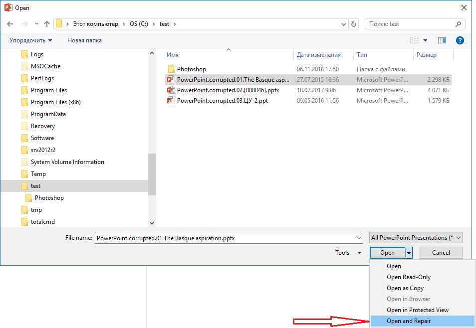 Soluções recomendadas da Microsoft