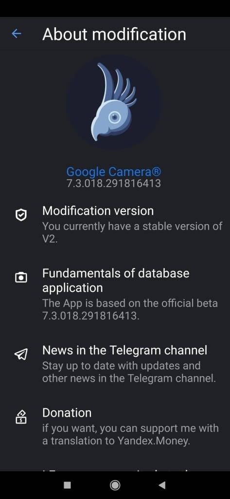 Tela de informações do app Gcam