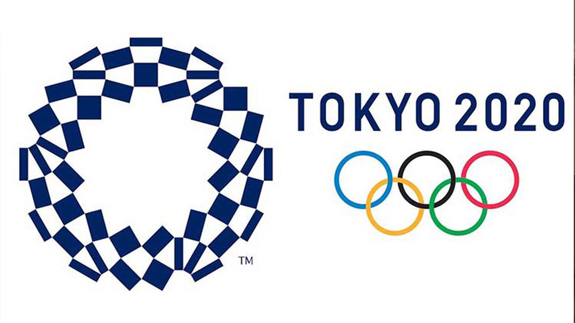 Olimpiadas tóquio 2020