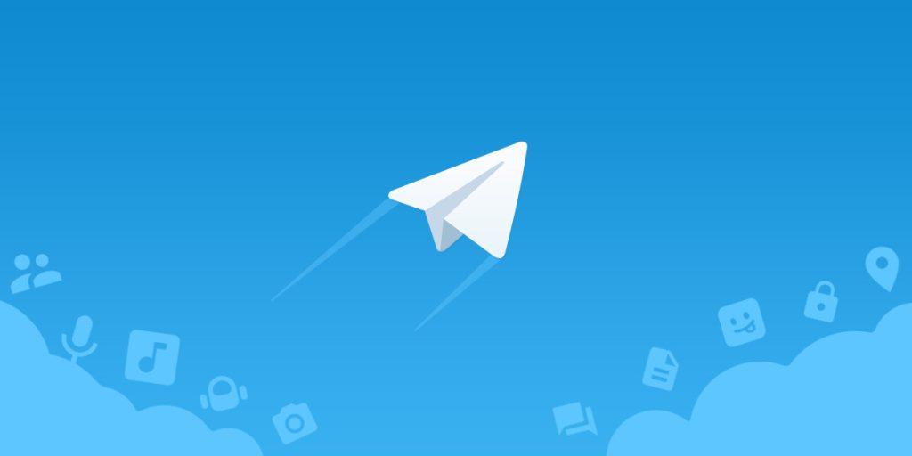 Logo do Telegram; app de mensagem já conta com mensagens autodestrutivas