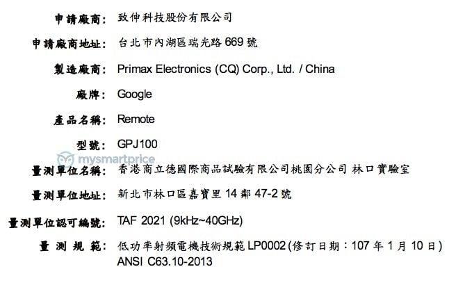 Chromecast ultra 2 google