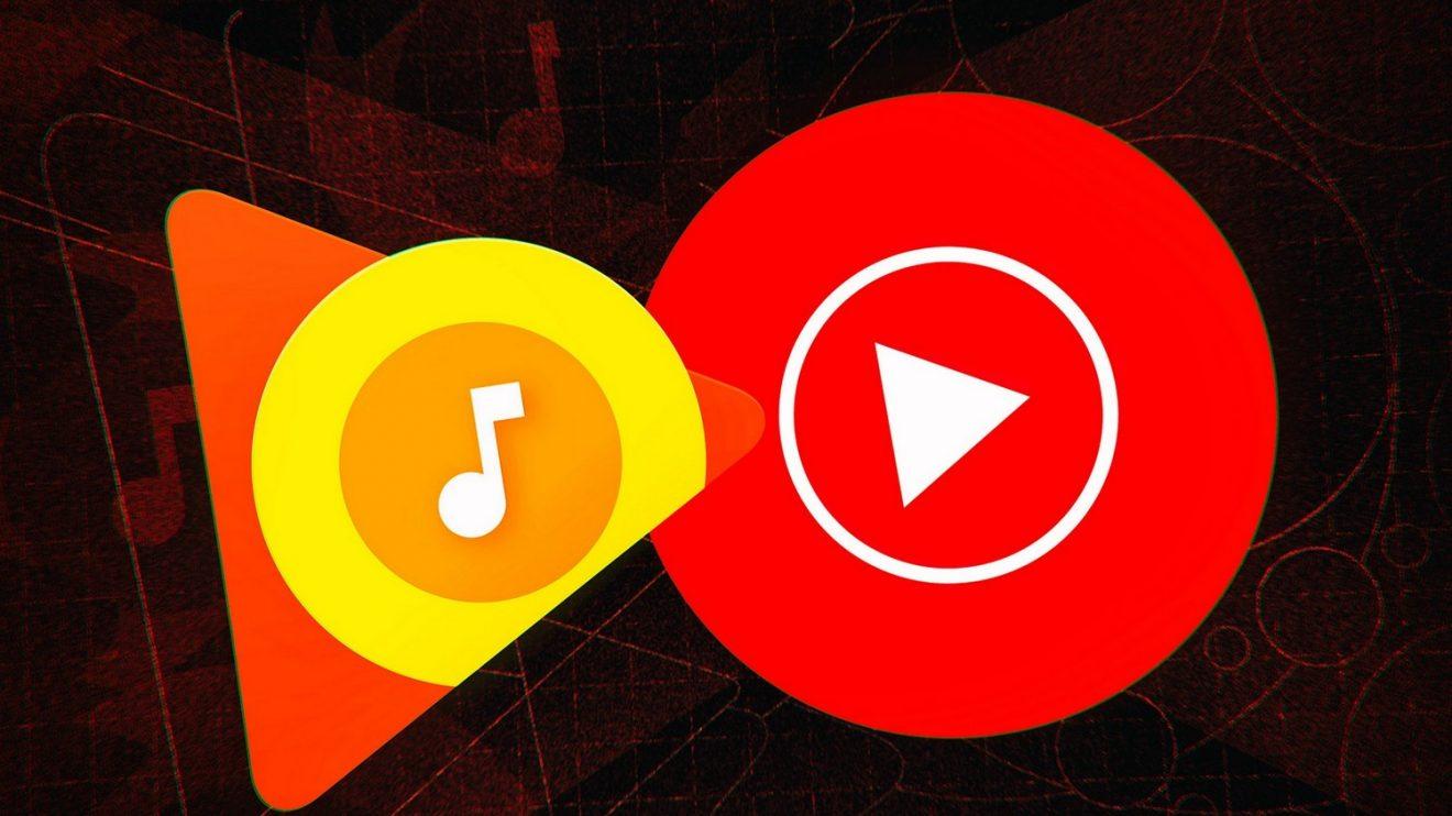 Tranferência Google Play Music para YouTube Music