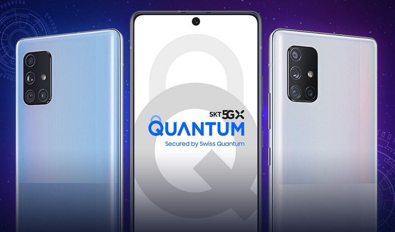 Samsung galaxy a quantum full 1589529490303