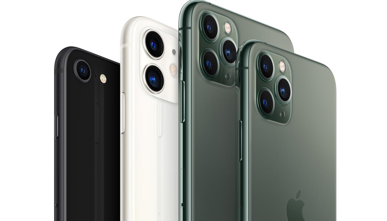Iphone cameras 1