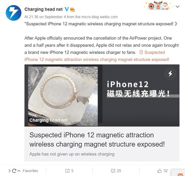 Fonte de carregamento sem fio do novo iPhone 12