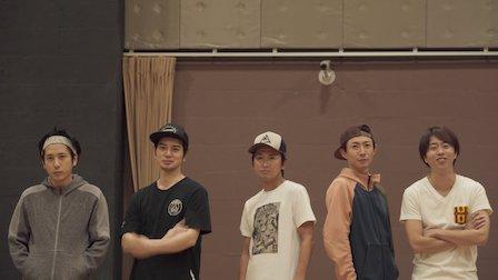 Banda arashi, em série documental da netflix