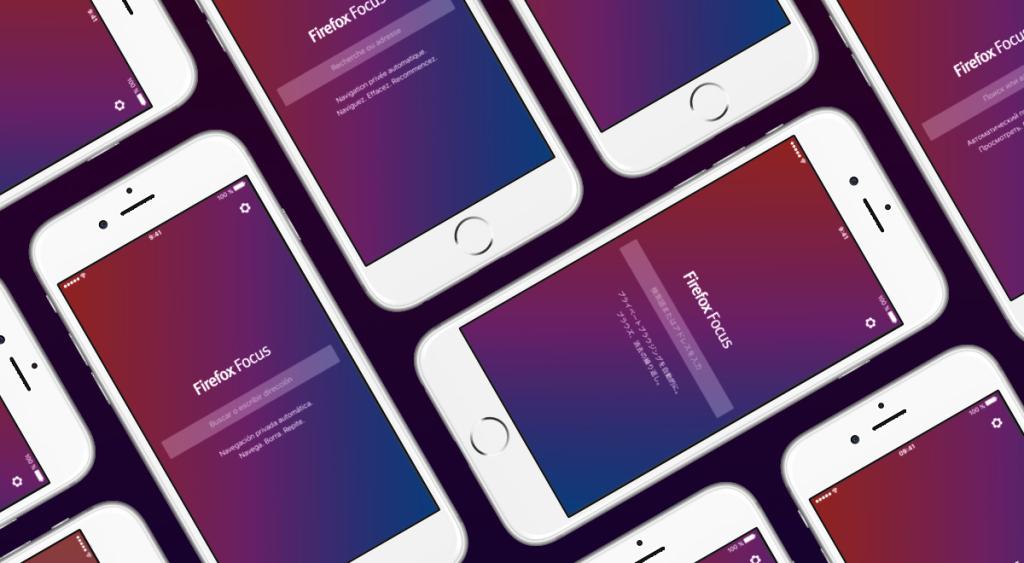 O firefox focus é um dos melhores aplicativos de privacidade para você evitar o rastreamento pela internet